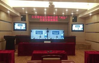 湖南省交通管理局