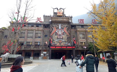 绵阳九皇山旅游景区
