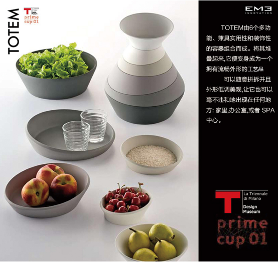 EME意大利原装万博体育苹果app 时尚创意多功能花瓶式果盘TOTEM欧式仿瓷家居