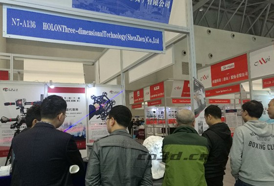 Ninth China Automobile Technology Exhibition & Automobile Testing and Technology Exhibition