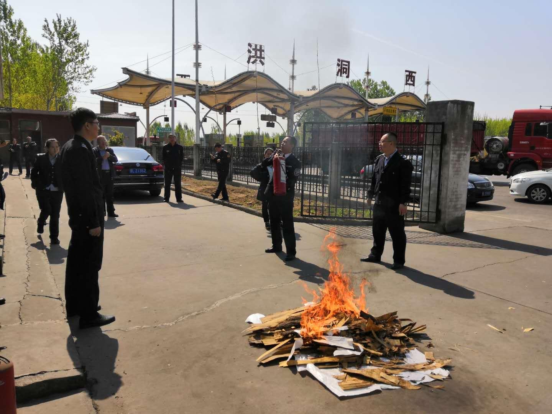 山西临汾市洪洞西收费站开展消防安全培训演练