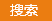 深圳五星體育運動官網