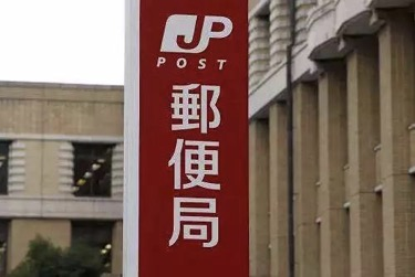 这些日本生活常识你知道吗?
