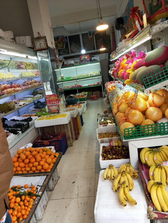 小区门口水果超市优转