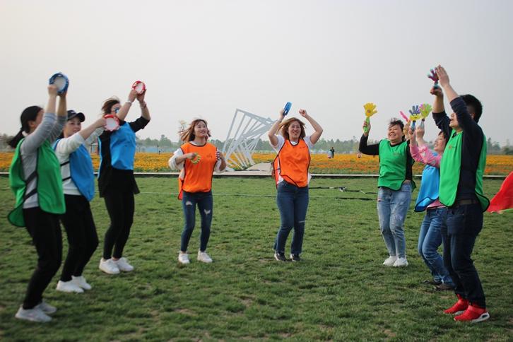 绽放青春,共铸辉煌——秋野·原2018户外春游