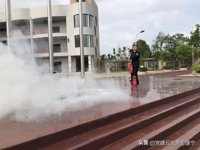遂宁市船山区圣莲岛小学开展2019年春季消防安全培训
