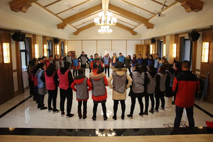 尚城家居博览馆团队建设,追逐梦想