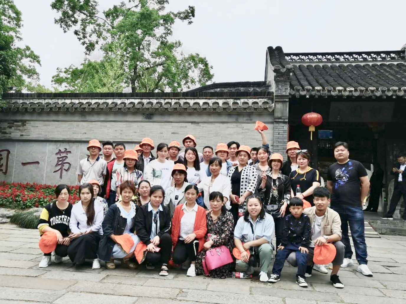 科建旅游季之印象揚州