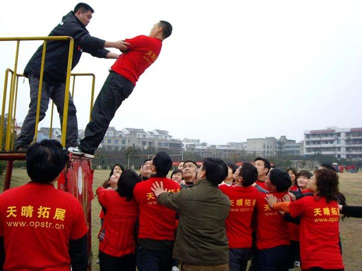 """双流环保局09年""""熔炼团队 挑战自我""""天晴拓展训练营"""