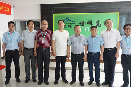 Mayor Fu and municipal party committee leaders of Hami City of Tibet come to guide