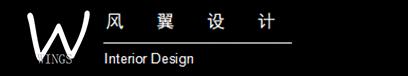 深圳风翼设计有限公司