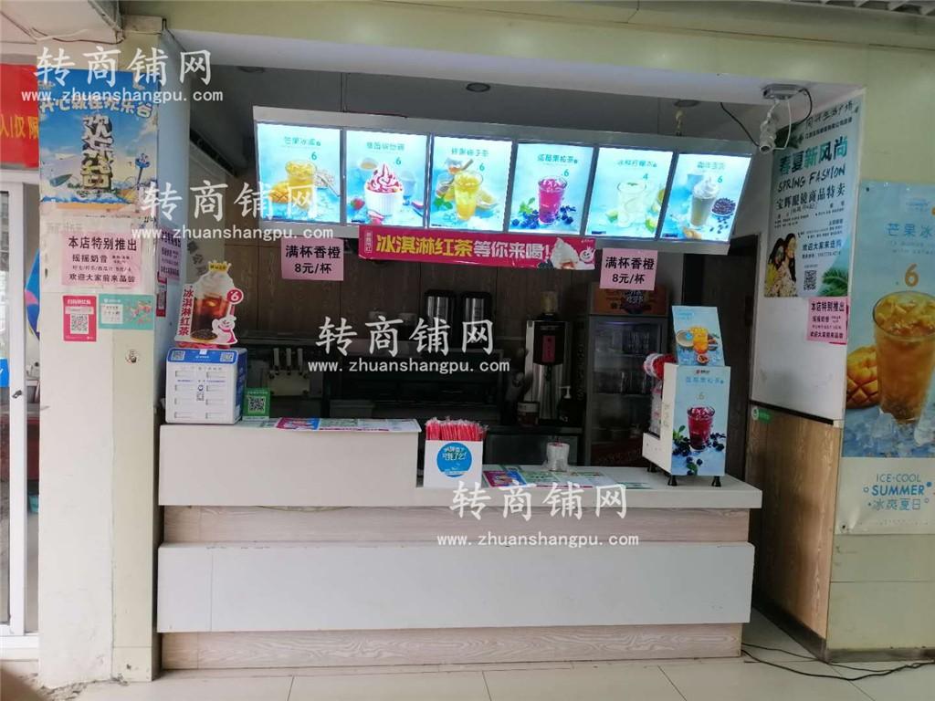 商贸学院盈利中奶茶店优转