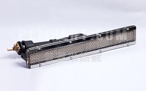 燃气红外线燃烧器-802