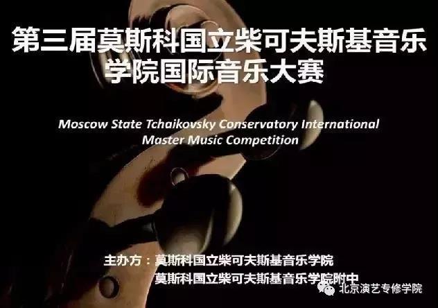 喜报 | 我院音樂系学生在国际音乐大赛中再次获奖