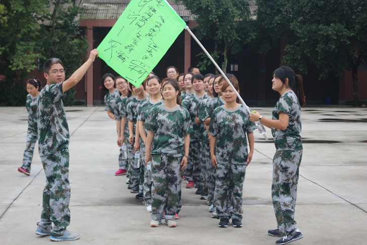 """中国平安""""霸道铁军,所向披靡""""拓展训练"""