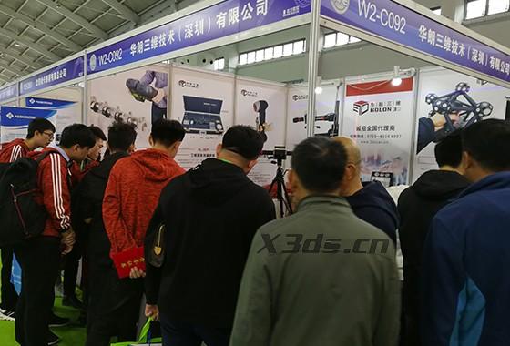22nd North China International Intelligent Manufacturing Exhibition