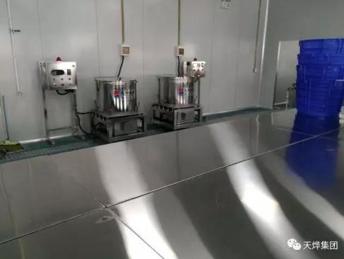 又一重大项目竣工——天津全运会中央厨房!