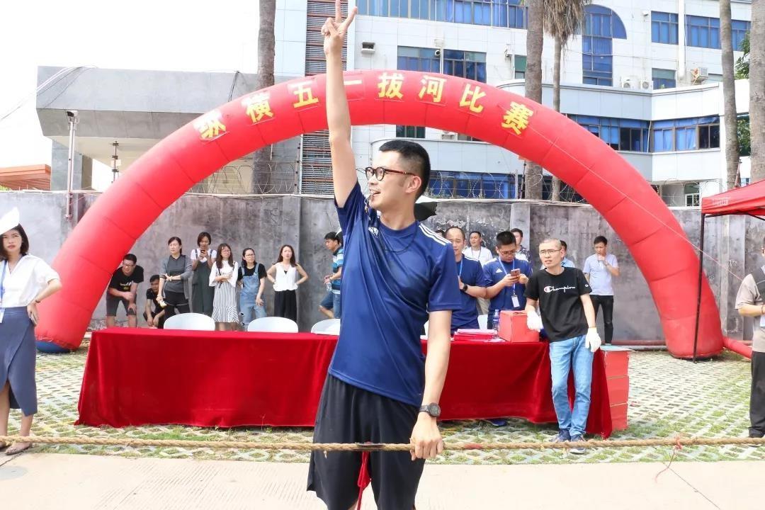 众志成城,齐心协力——亚洲城游戏官方网站五一拔河比赛活动报道