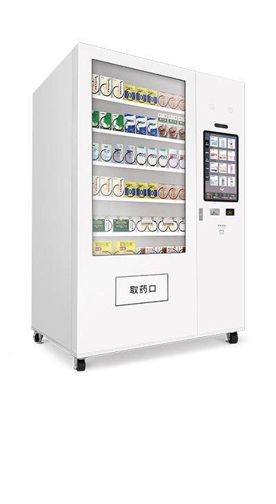 可视橱窗yabo亚博下载售药机