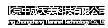 北京中成天美科技有限公司