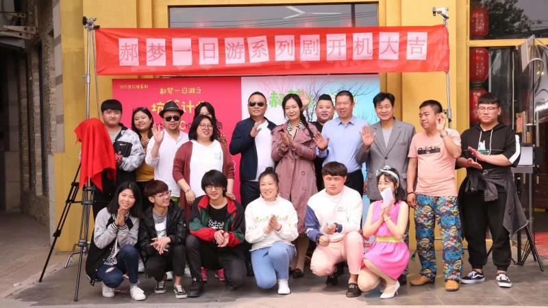 《郝梦一日游》在北京开机,必发88游戏官网手机版登录影视艺术系学生参与拍摄