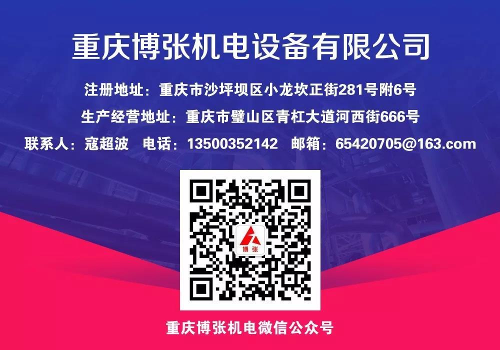 新疆中泰、中科院、重庆博张、重材院共同搭建烧碱行业制碱技术创新桥梁