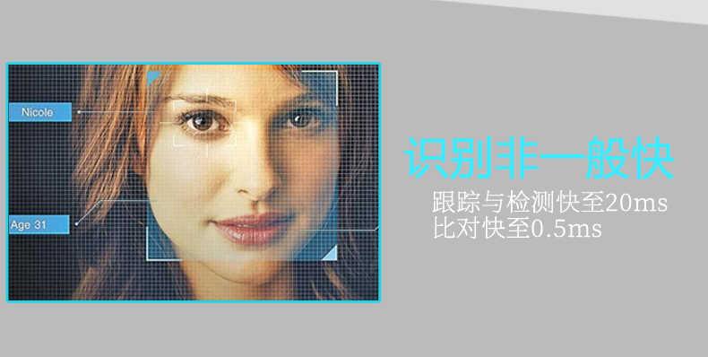 人脸识别Rlsb1-1