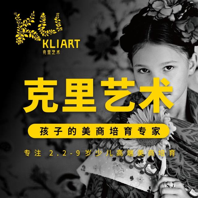 广州威尼斯人平台官网怎么样?儿童美术培训值得加盟吗?