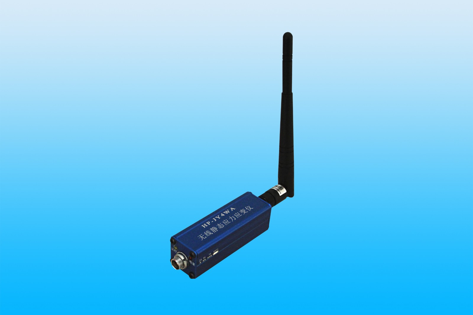 HP-JY4WA 无线静态信号测试分析系统