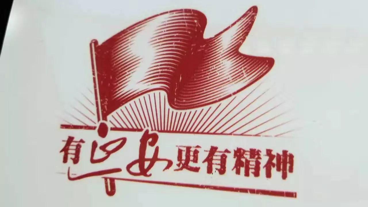 """有延安,更有精神!延安卷烟厂12年""""红色""""成绩单"""