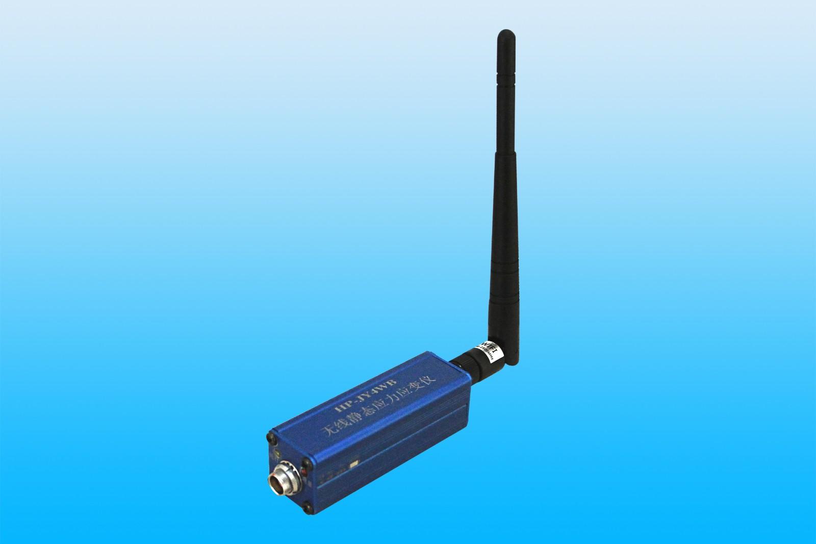 HP-JY4WB 无线静态信号测试分析系统