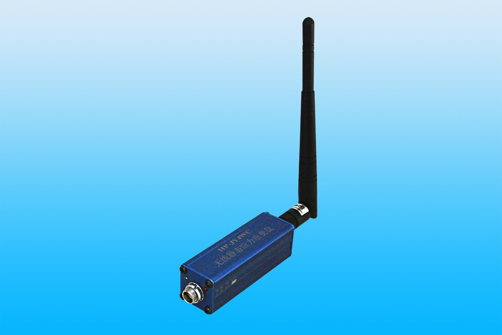 HP-JY4WC 无线静态信号测试分析系统