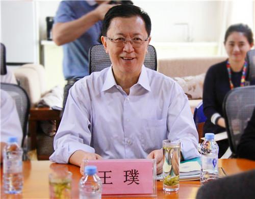 市政协副主席王璞一行莅临海格物流考察调研