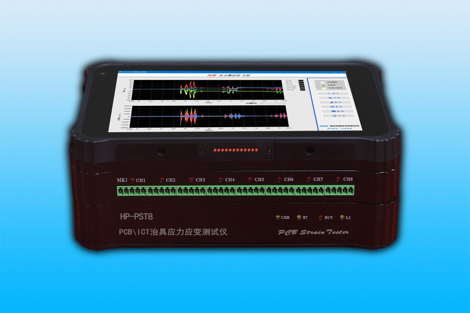 HP-PST8 印制板优发国际顶级在线应变测试仪