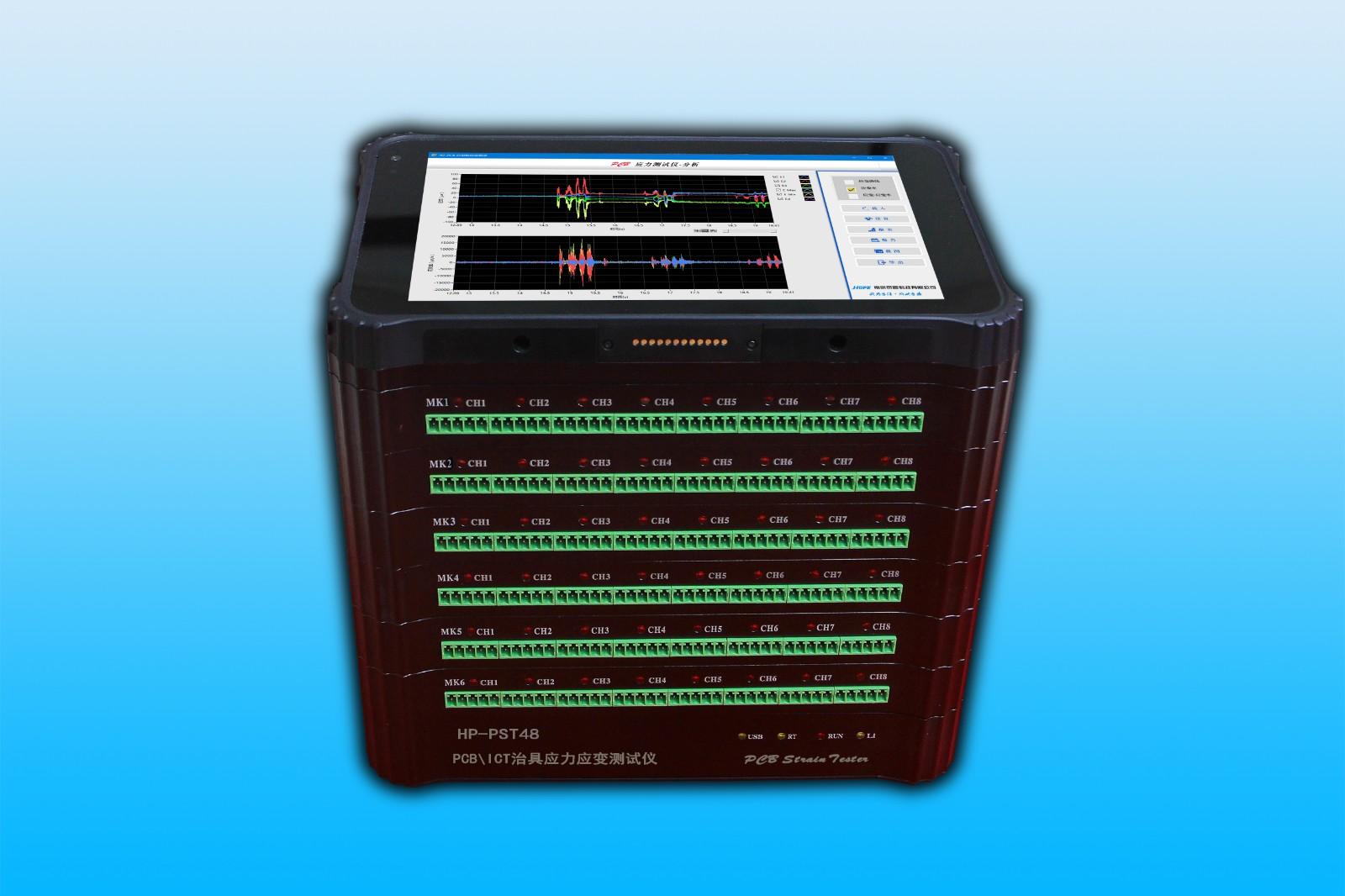 HP-PST48 印制板优发国际顶级在线应变测试仪