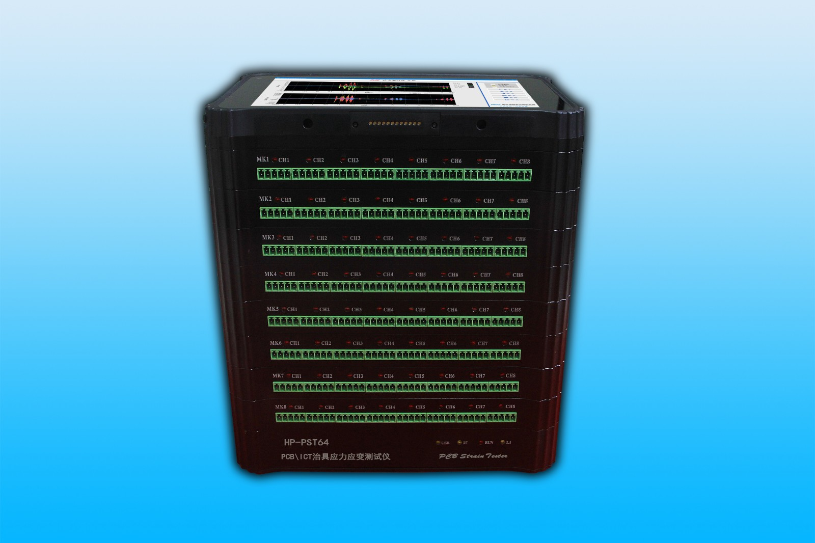 HP-PST64 印制板优发国际顶级在线应变测试仪