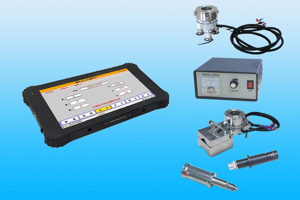 HP-MK4 盲孔残余优发国际顶级在线测试分析系统(智能无线)