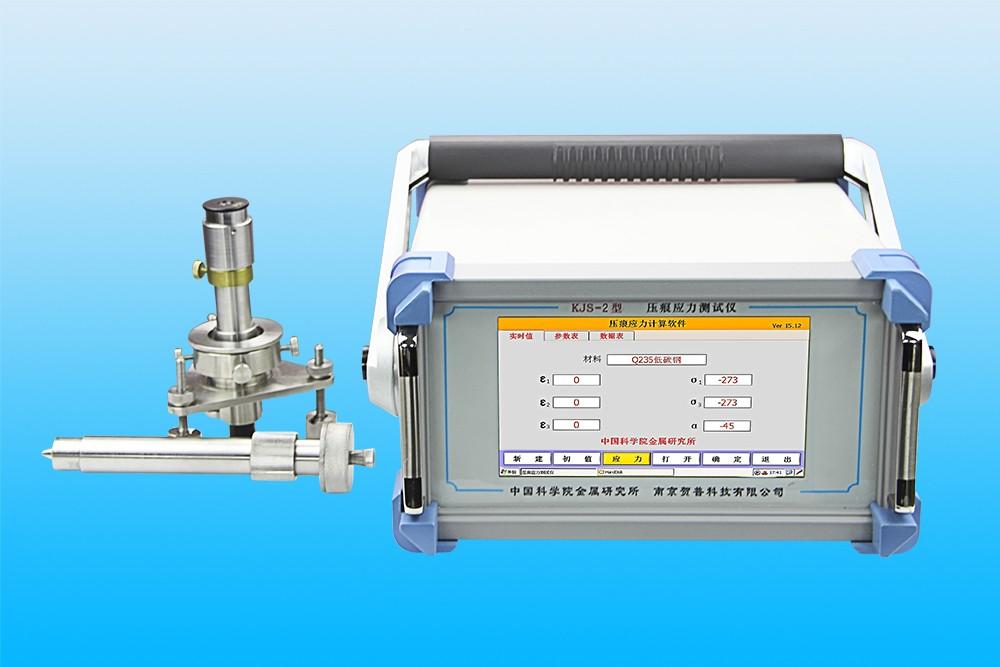 HP-KJS2 压痕法残余优发国际顶级在线测试仪 (台式)