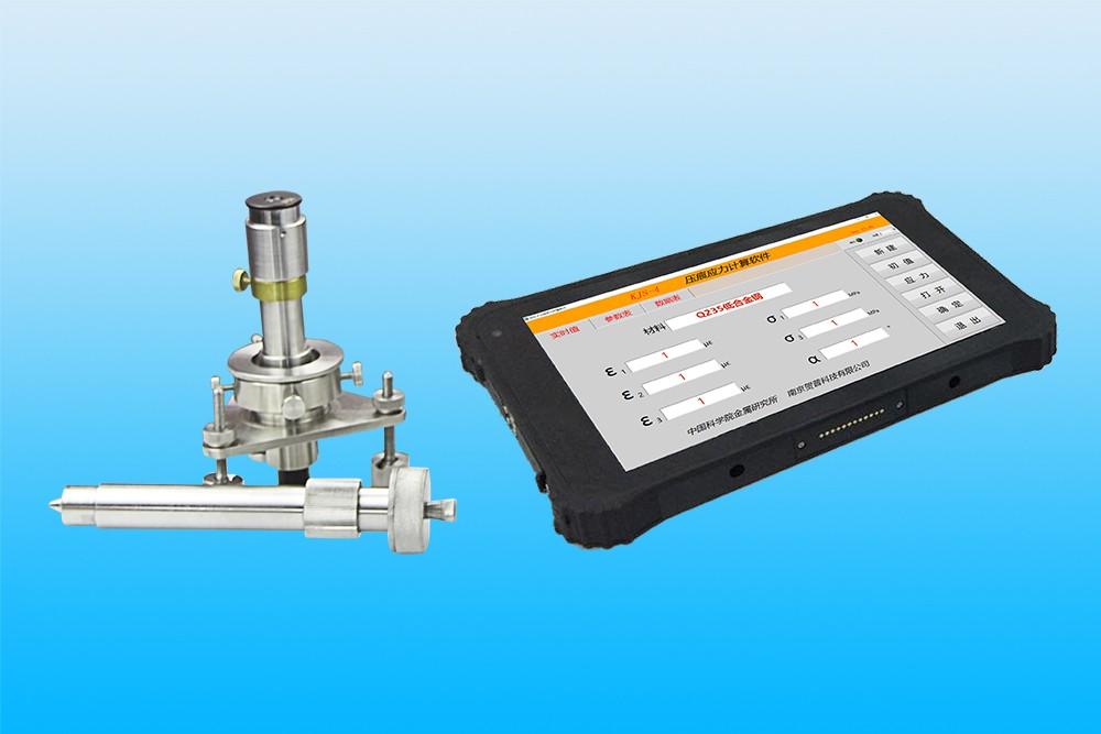 HP-KJS4 压痕法残余优发国际顶级在线测试仪(智能无线)
