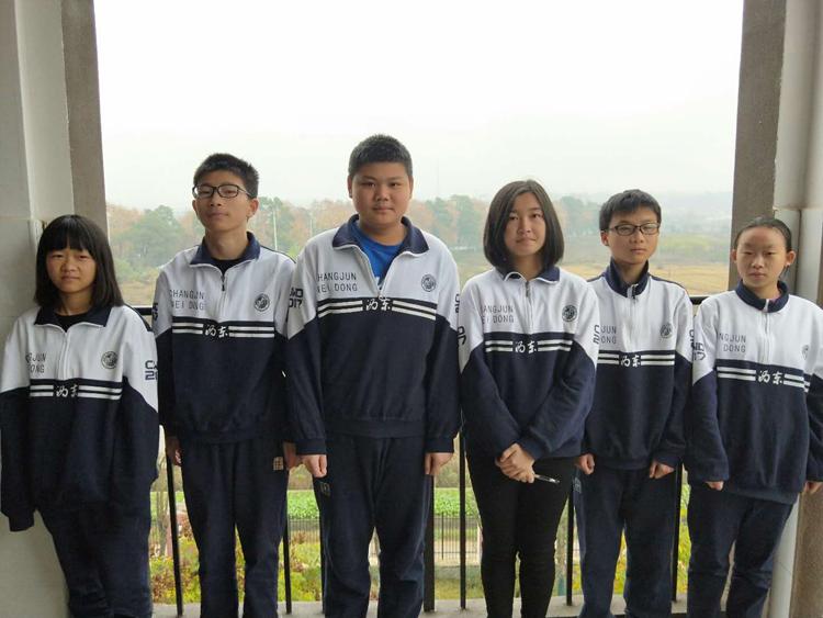 九年级优秀团队