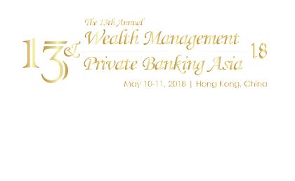(已结束)第13届亚太财富管理与私人银行年会.香港