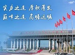 成功签约中国兵器工业集团第二一一研究所红外探测器工房