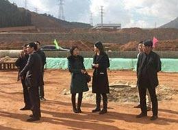 玉溪市工信局、易门县工信局及产业园领导莅临我公司新厂建设工地视察