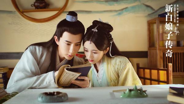 我院毕业生于朦胧主演新版《新白娘子传奇》、李政阳出演《孤独皇后》