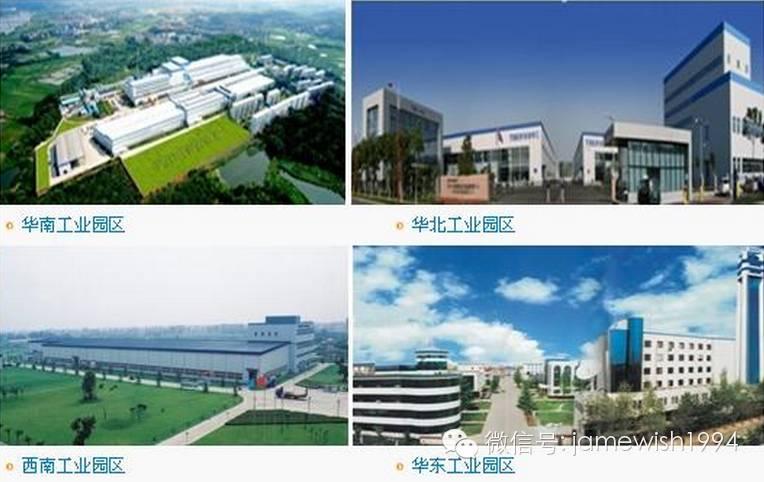 【品牌故事】看特变电工如何成为中国输变电业的半壁江山