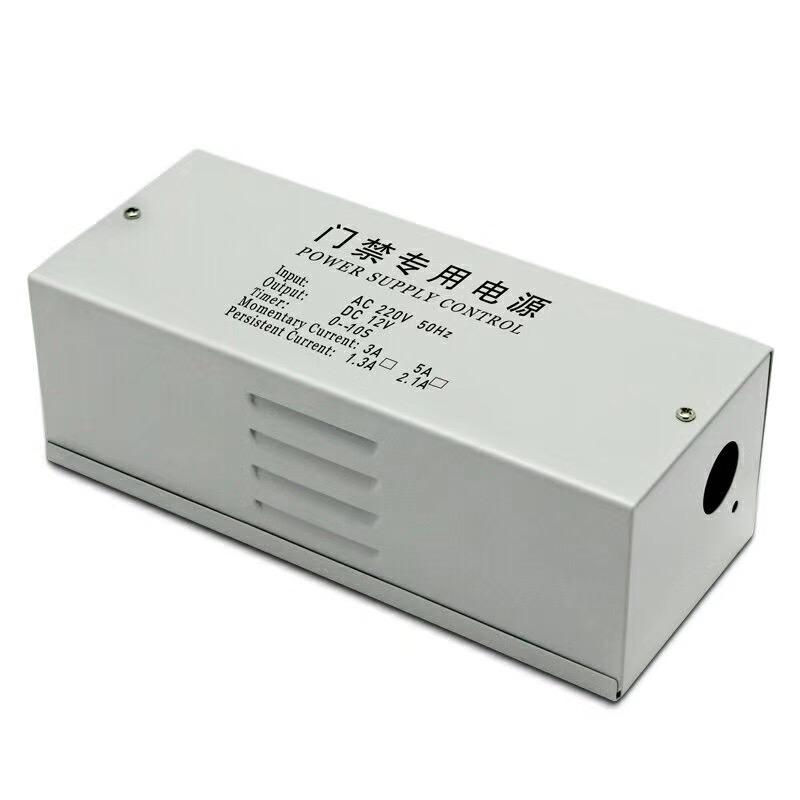 BL-200C门禁专用电源