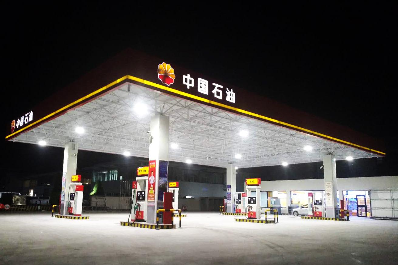 油田石化行业照明解决方案