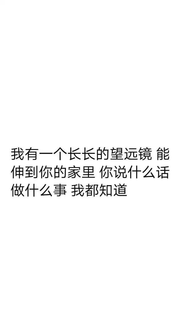 扎心!北京又现虐童时间!家长:我该如何保护我的孩子!