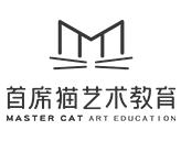 重庆音乐培训-首席猫艺术教育