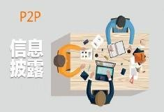 【行业】5月网贷行业备案进程分析,晓风带您了解行业最新情况